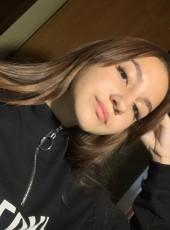 Alina, 21, Russia, Noginsk
