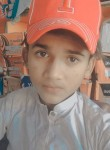 Thakar Kumar, 18  , Karachi