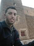 Mouad, 22, Marrakesh