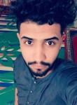 muslam, 20  , An Najaf