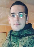 Oleg, 23, Vladivostok