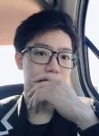 Joshua, 19  , Changchun