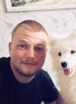 Ivan, 21, Nizhniy Novgorod