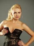 Verbitskaya Svetlana, 42, Gomel