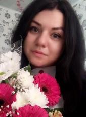 Darya, 28, Russia, Orenburg