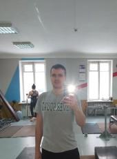 Aleksandr, 34, Russia, Novokuznetsk