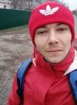 Sergej, 28  , Dikanka