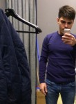 Ruslan, 24, Ivanovo