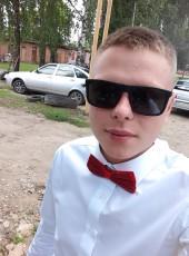 Maykl , 22, Russia, Penza