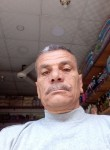 العمد, 47  , Al Fayyum