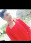 Shivam , 18  , Rupnagar