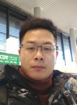 雷, 28, Tokyo