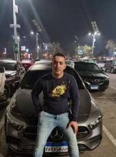مصطفى , 18, Egypt, Cairo