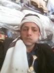 غازي , 18  , Bajil
