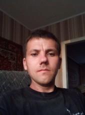 Vityek, 34, Ukraine, Brovary