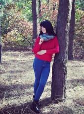 Karina, 22, Ukraine, Kiev