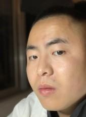 milo, 24, China, Lhasa