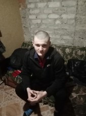 Maks, 25, Russia, Kursk
