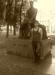 Grigoriy, 31, Voronezh