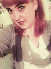 Olga , 25, Belarus, Navahrudak