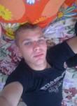 Pavel, 31  , Gubkinskiy