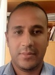 ZAKARIA IKHLEF, 33  , Algiers