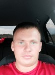 Vitaliy, 26, Orenburg