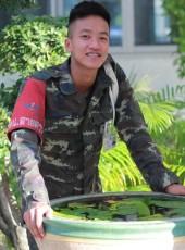 เต๋า, 20, Thailand, Khlong Luang