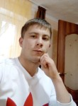 Sergey, 21  , Armyansk