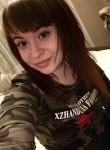 Кристи, 28 лет, Нижний Новгород