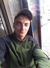 Andrіy, 29, Ukraine, Kiev