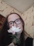 Елена - Балашов