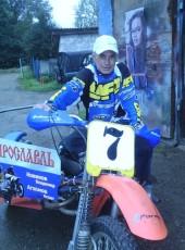 Igor, 57, Russia, Saint Petersburg
