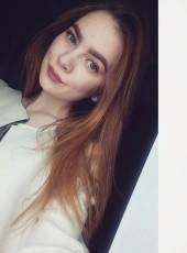 Tanya, 22, Russia, Pushkino