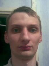 Denis, 37, Russia, Belovo