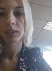 Katya, 24, Russia, Moscow