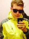 Данил, 20 лет, Ноябрьск