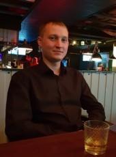 Sergey , 26, Russia, Yekaterinburg