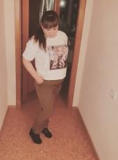Anna, 23, Russia, Tyumen