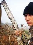 Алексей, 32 года, Самара
