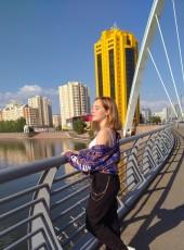 Nastya, 19, Kazakhstan, Astana