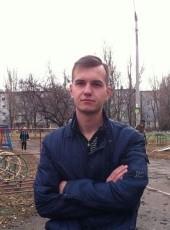 Dmitriy, 27, Russia, Sevastopol