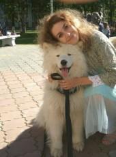 Alla, 34, Russia, Pyatigorsk