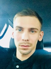 lev, 24, Россия, Челябинск