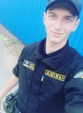 Игорь , 22, Україна, Київ