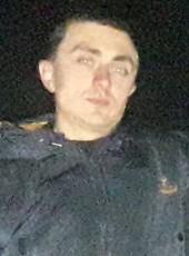 Андрей, 25, Україна, Хмельницький
