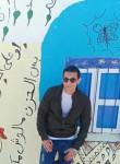 مصطفى, 25  , Cairo