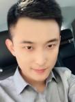 吴先生, 32, Vientiane