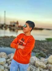 محمد بقشيش, 20, Egypt, Cairo