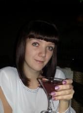 Татьяна, 29, Россия, Нижневартовск